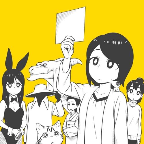 Thumbnail of 1~4コマ漫画「正方形」