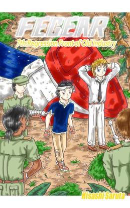 Thumbnail of FEGEAR(English)