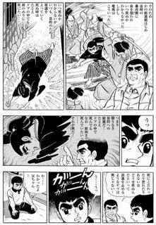 Thumbnail of 「終活」を考えるきっかけ