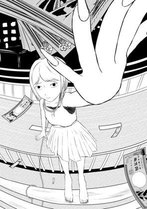 Thumbnail of ゆるやかな自殺