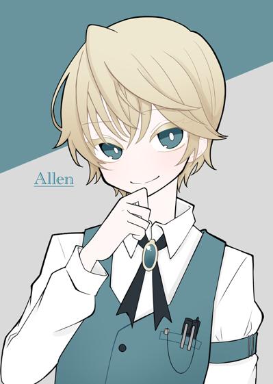 Thumbnail of アレン